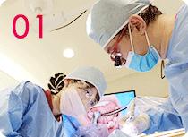精確な技術と豊富な治療方法