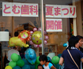 festival01